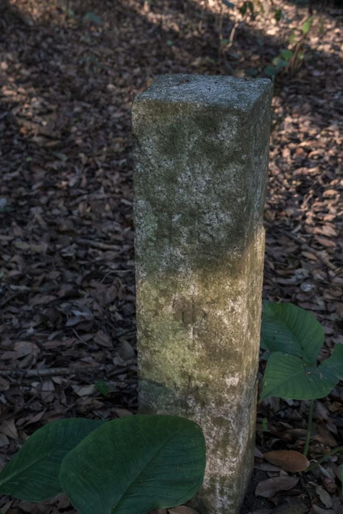 俵石八幡神社境内にある陸軍省「長崎要塞第二地帯標 第八号」の碑