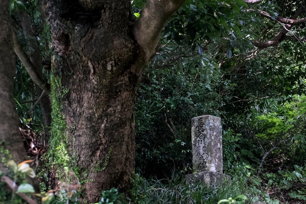 善長谷教会近くにある隠れキリシタン、長谷川甚介・佐八の顕彰碑