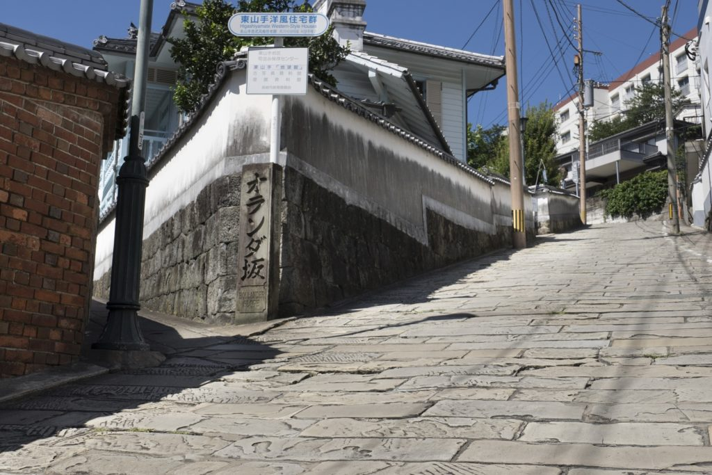 長崎のオランダ坂(ジョーコインの坂 、誠孝院の坂)