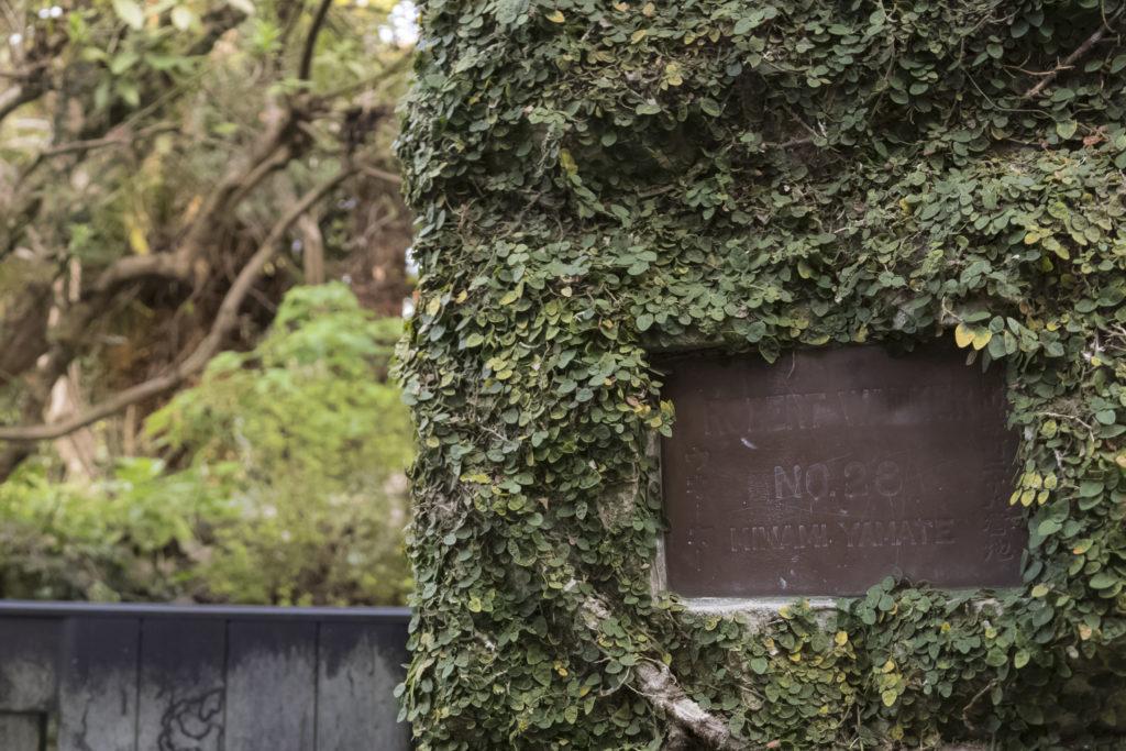 大浦天主堂の路地、祈念坂。旧ロバート・ウォーカー邸の表札