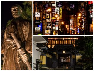 思案橋のネオン・丸山町のライトアップ~情緒豊かにユラユラ光輝く街