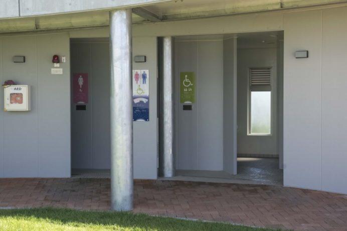 鍋冠山公園展望台(長崎市)のトイレ