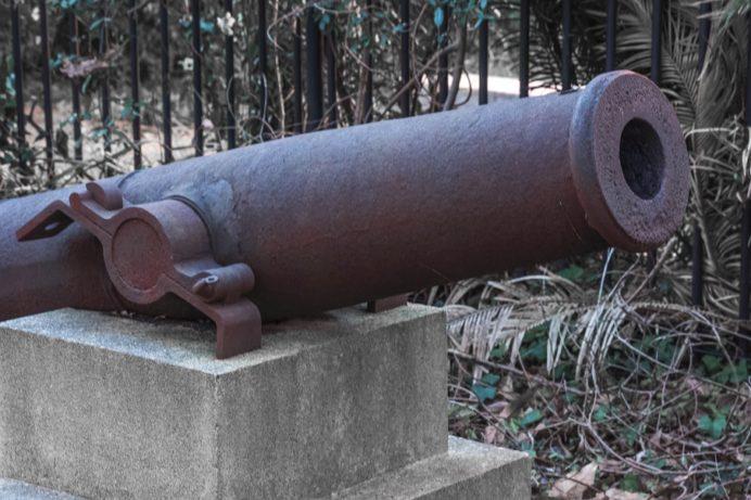 どんの山の大砲