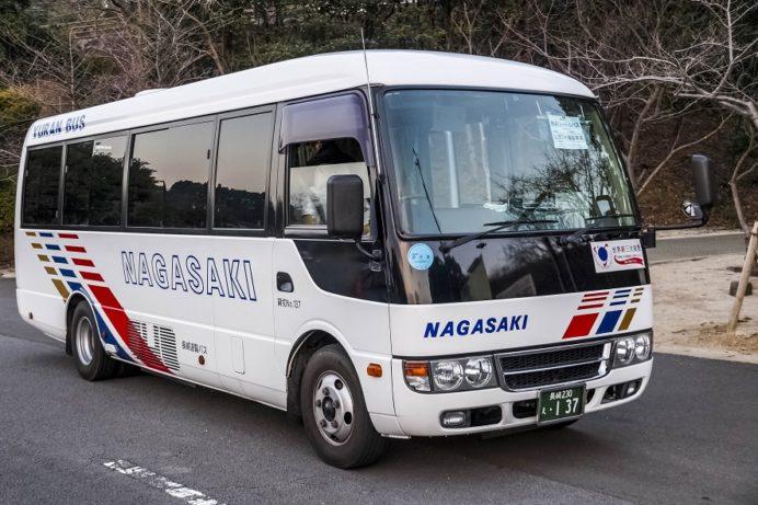 稲佐山シャトルバス
