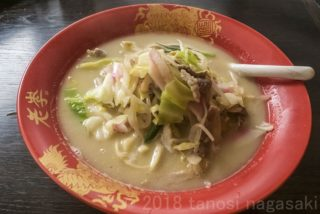 老李|腐乳ちゃんぽん~衝撃の腐乳インパクト!スープが激ウマッだから食っとき