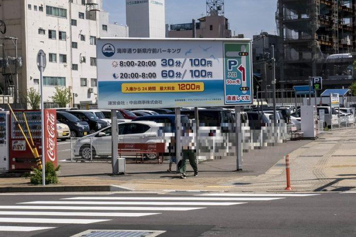 海岸通り新県庁前パーキング(長崎県庁、JR長崎周辺駐車場)