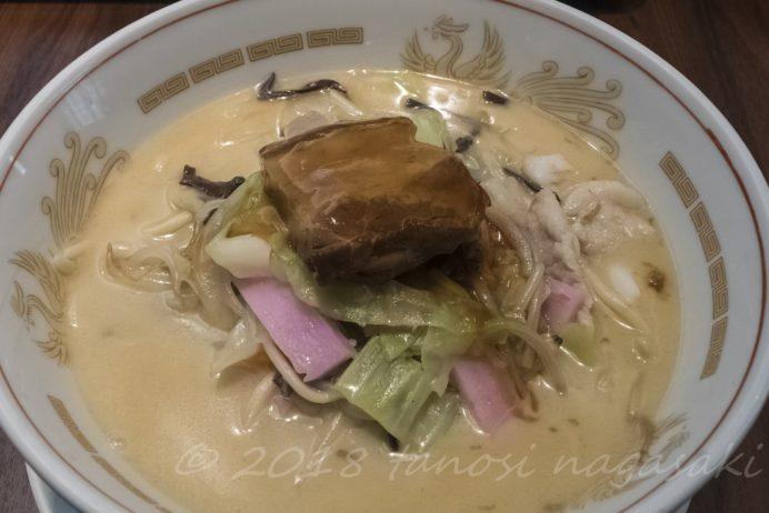 ホテルJALシティ長崎の桃苑ちゃんぽん(角煮入)
