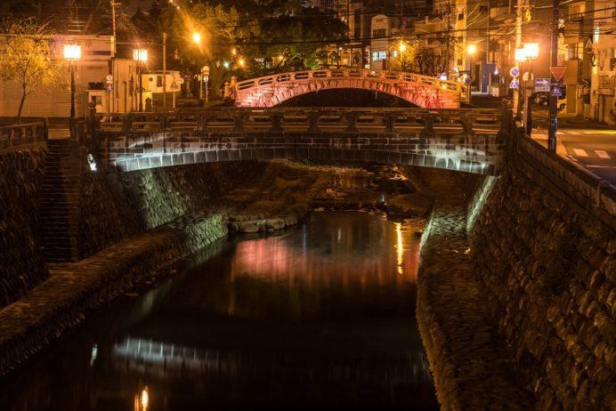 中島川石橋群の芋原橋・一覧橋(東新橋から撮影)