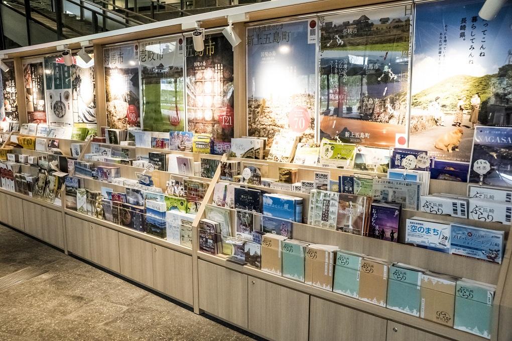 長崎県庁新庁舎の観光ブック