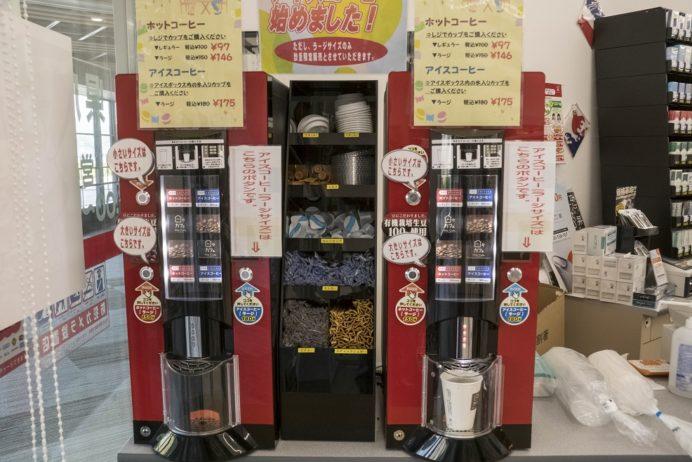 長崎県庁新庁舎内コンビニのコーヒーマシン