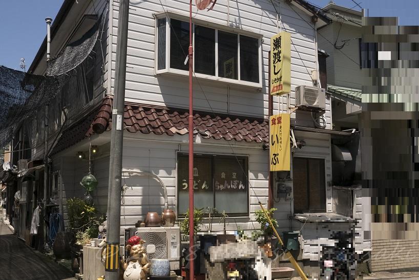長崎市式見の食堂いぶ