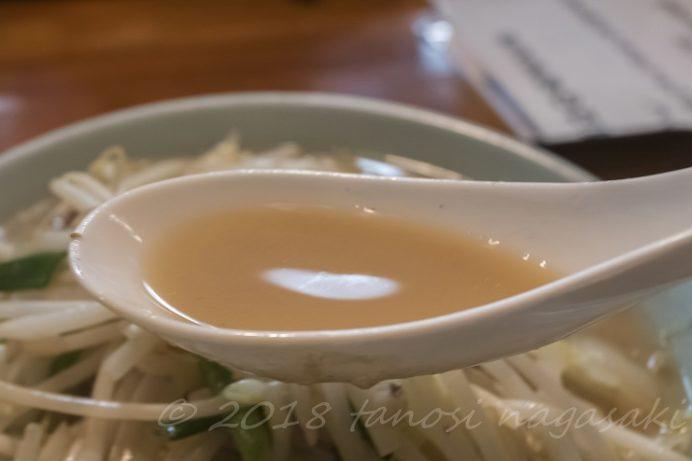 お食事の店 萬福のちゃんぽん+生玉子のスープ(長崎県平戸市)