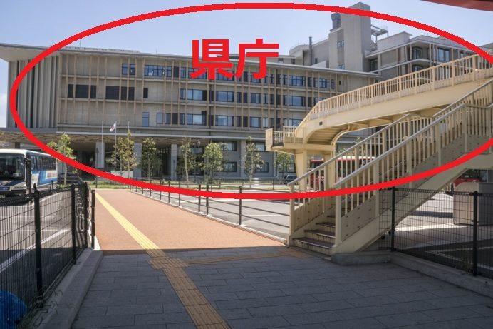 長崎駅から長崎県庁への徒歩でのアクセス