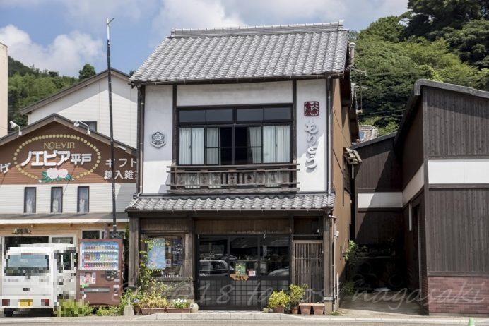 平戸の森藤食堂(もりとう食堂)