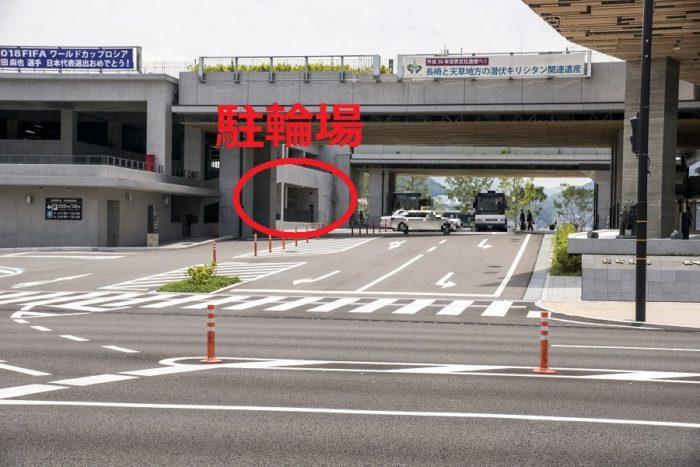 長崎県庁の駐輪場【料金、場所をズバリ解説!】