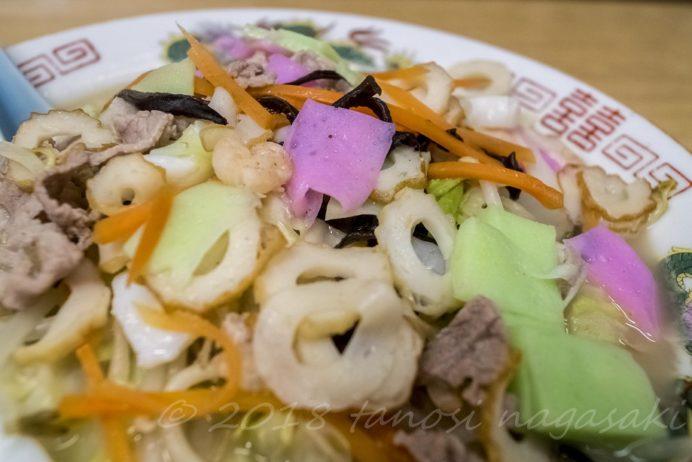 長崎市式見の食堂いぶのちゃんぽん