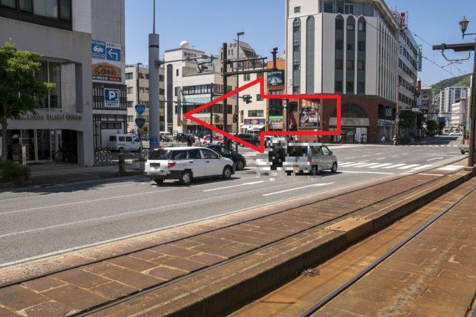 長崎県庁への交通アクセス
