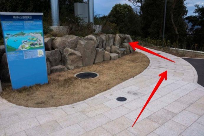 鍋冠山公園展望台までの徒歩ルート