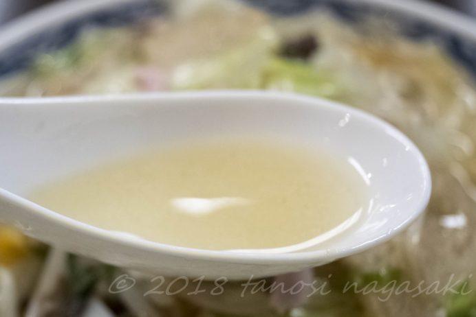 めしどころ一楽のあごちゃんぽんのスープ