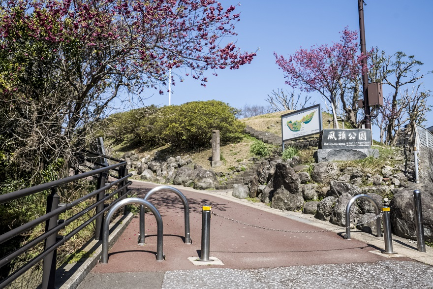 風頭公園(長崎市伊良林)の出入口