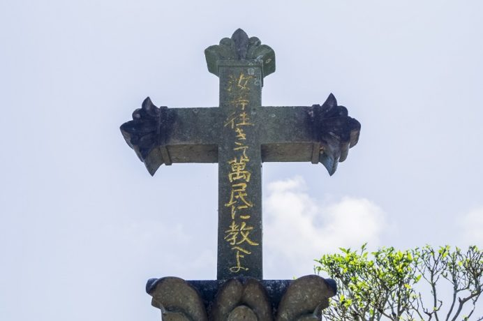 ガルニエ搭(天草・大江教会)