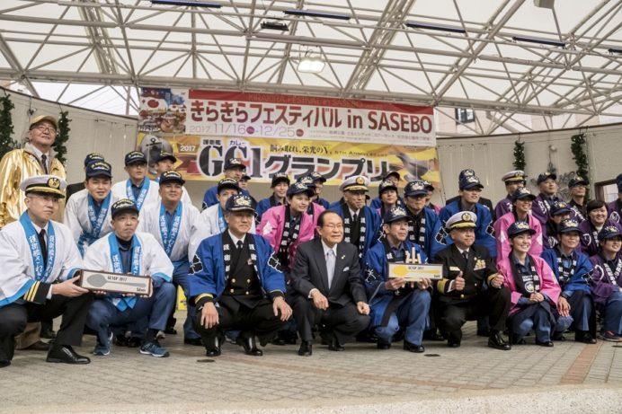 GC1(護衛艦カレー)グランプリ2017