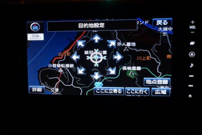 鍋冠山公園展望台(長崎市出雲)への車のアクセス、カーナビ