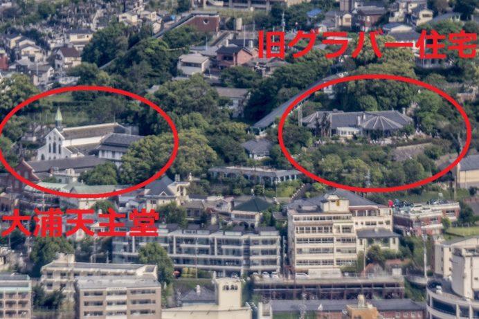 稲佐山展望台からの旧グラバー住宅&大浦天主堂(世界遺産)