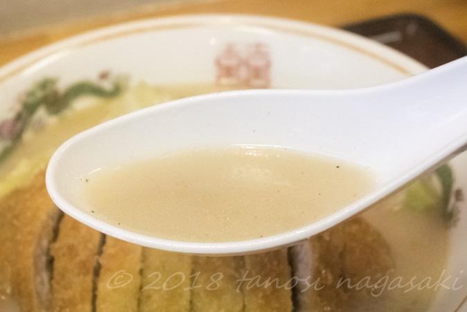 うまかもん亭のカツちゃんぽんのスープ