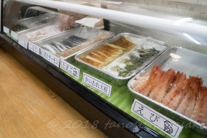 海の駅 船番所(長崎県西海市)の握り寿司