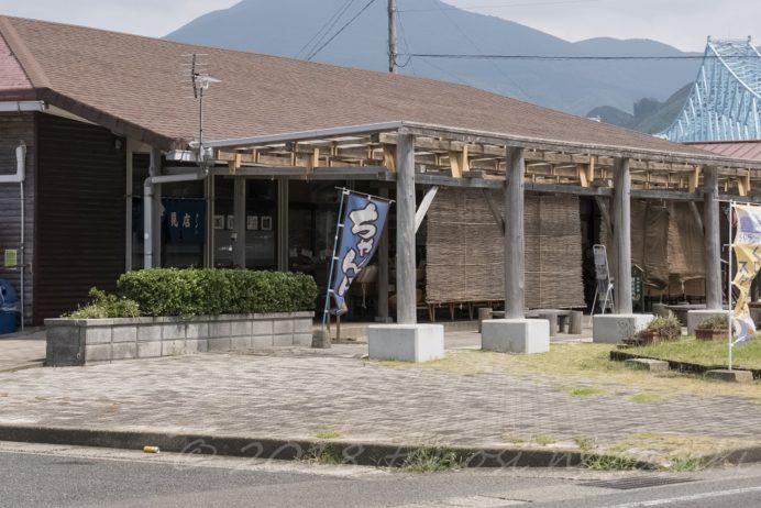 鯨見(やまみ)、長崎県平戸市生月町