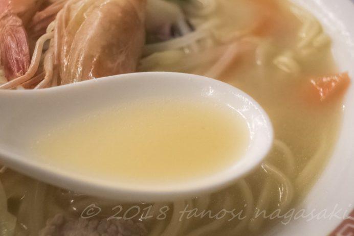 龍園の特製ちゃんぽんスープ