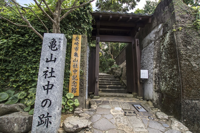 亀山社中記念館(伊良林2丁目7-24)