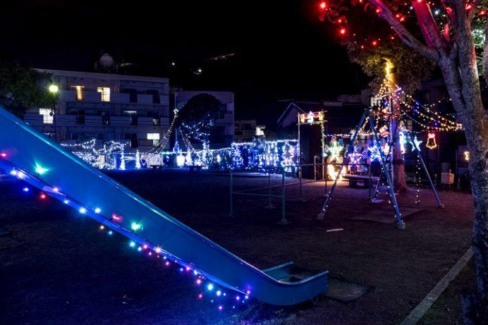 とまちミルネ(長崎市・鶴見公園)