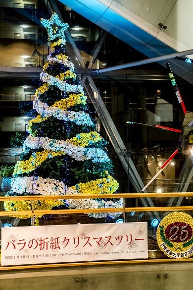 アルカスSASEBOエントランスロビーのバラの折紙クリスマスツリー(佐世保市)