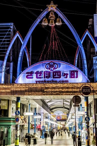 きらきらフェスティバル・さるくシティ4〇3のクリスマスイルミネーション