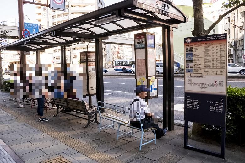 稲佐山・長崎ロープウェイへのアクセス