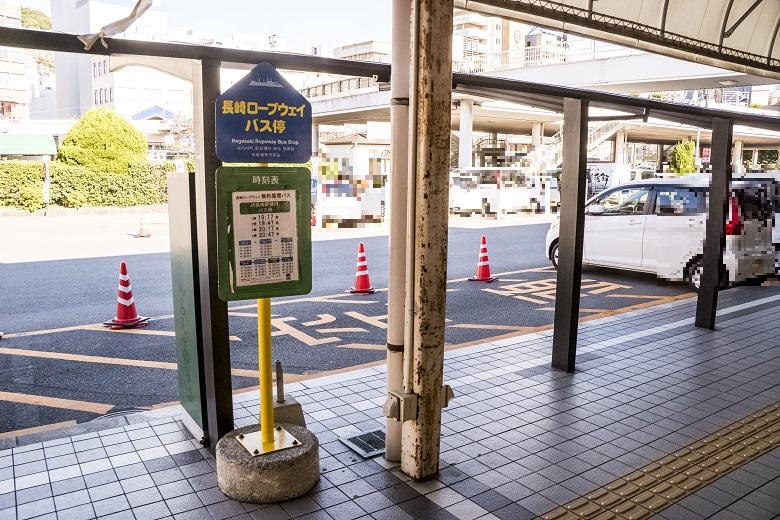 長崎ロープウェイへのアクセス(長崎駅)