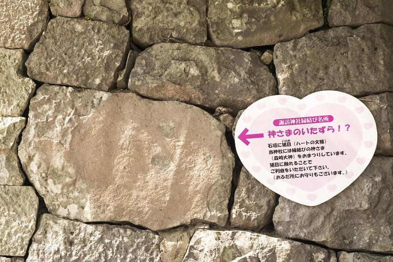 諏訪神社に【ハートストーン降臨】~時は来た!