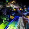 「光のフェスタ」田平公園のイルミネーション~【お子様が大はしゃぎ!】