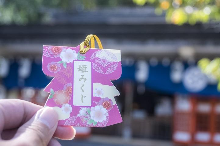 淵神社(長崎県長崎市淵町、稲佐山麓)の姫みくじ