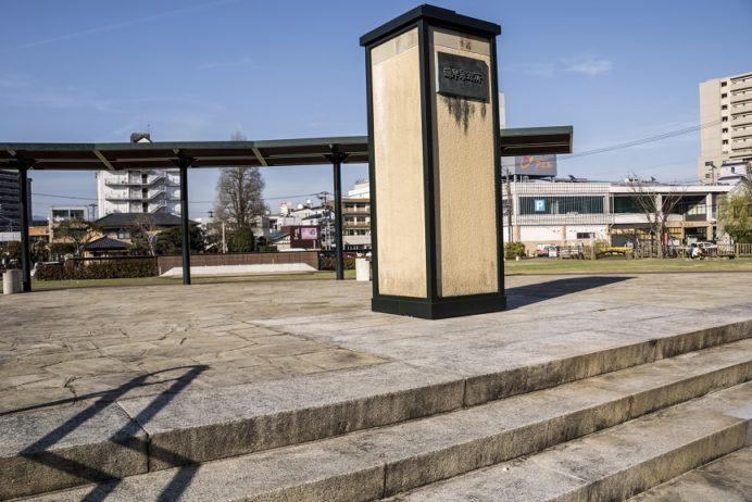 諫早市役所前中央交流広場のハートストーン