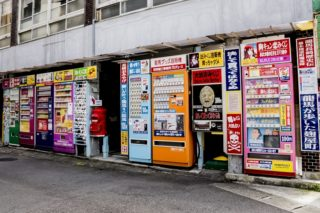 【サマーズも来た龍馬自販機】(長崎観光駐車場)~あまりにディープ過ぎる珍グッズにアメリカが震えた!