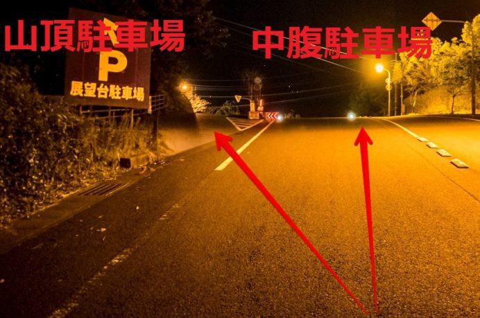 稲佐山展望台への車の行き方