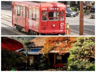 心田庵|路面電車でのアクセス方法【絶対迷わない】