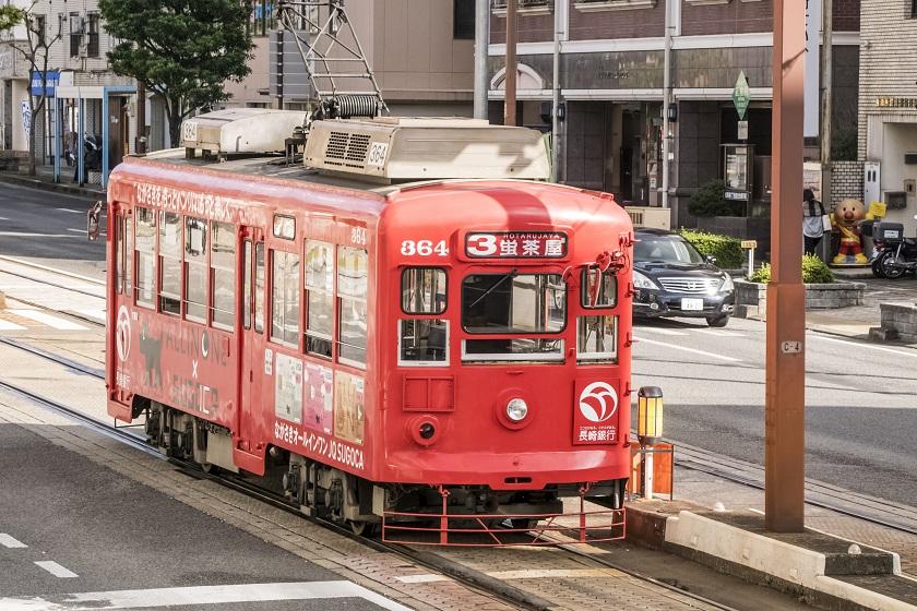 心田庵(長崎市片淵2丁目)のアクセス方法、路面電車「蛍茶屋」
