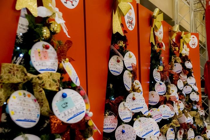 長崎空港(大村市箕島町)のクリスマスツリー