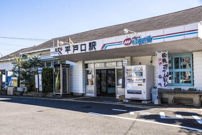 たびら平戸口駅(【日本最西端の鉄道駅)、長崎県田平