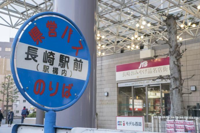 心田庵のバスのアクセス