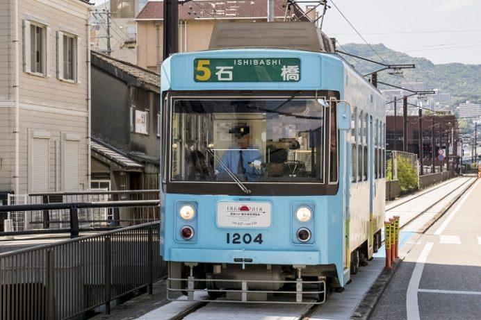 路面電車(石橋行き)